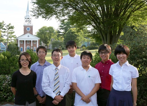 Choate-Japan Outreach Initiative